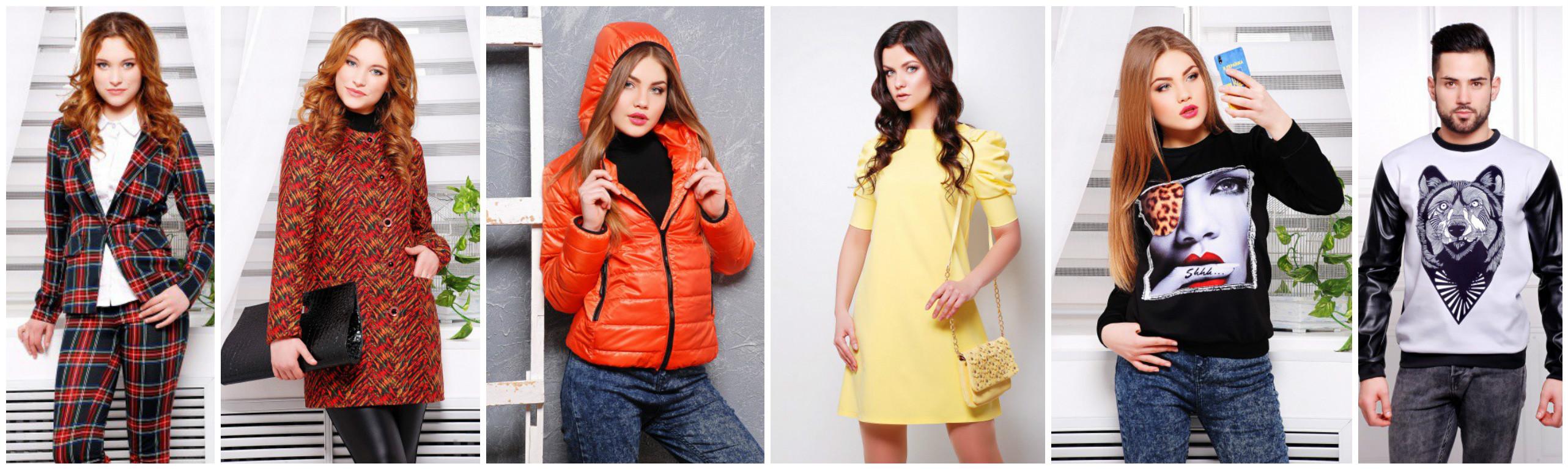СБОР ЗАКРЫТ! Модная женская и мужская одежда от производителя ТМ Glem