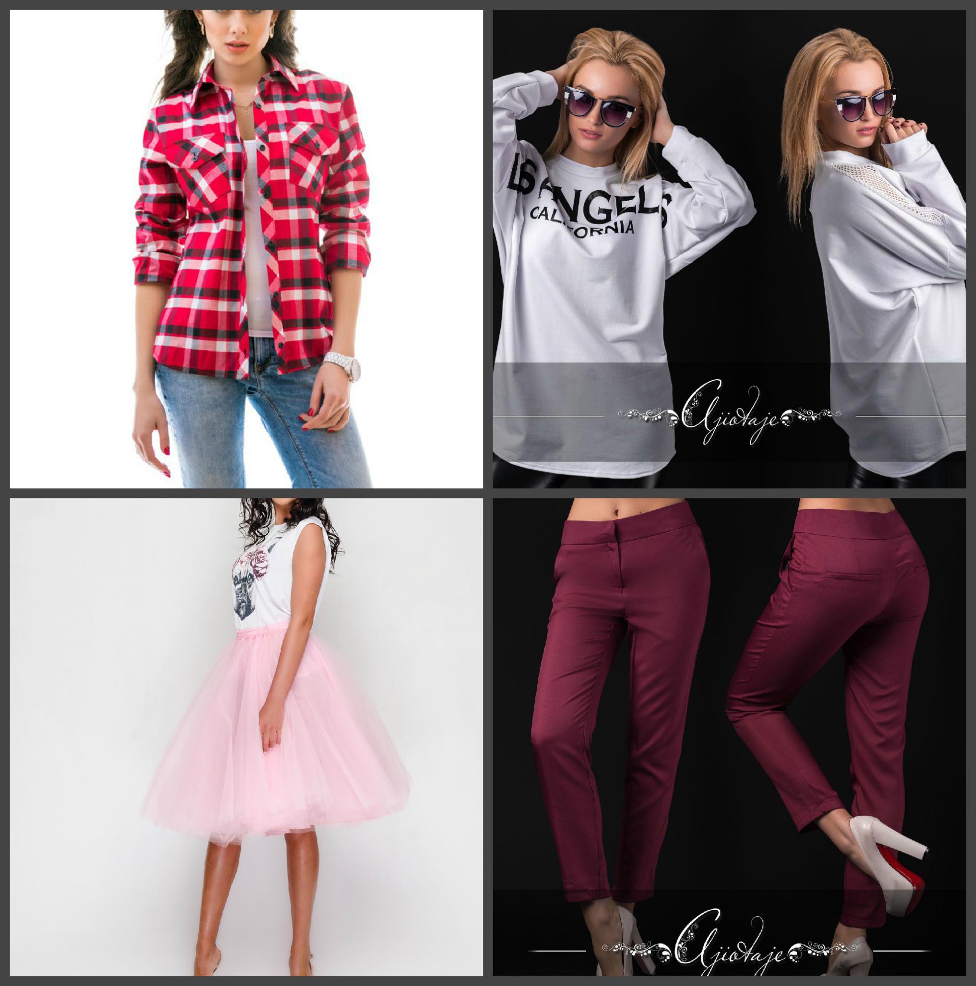 Новинки: свитшоты, лосины, брюки, юбки