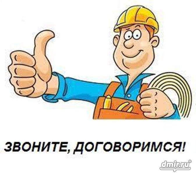 ��� ���������52 �������� �����������!!! ������� ������� � ��������� �� �������� ���� �� 15 ������ 89524436868 89082307371 89524435665 ��� +7(831) 291-12-13 burenienikolai.www.nn.ru