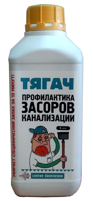 Эффективные средства для септиков, дачных туалетов, биотуалетов и многое другое от российского производителя. 2/16