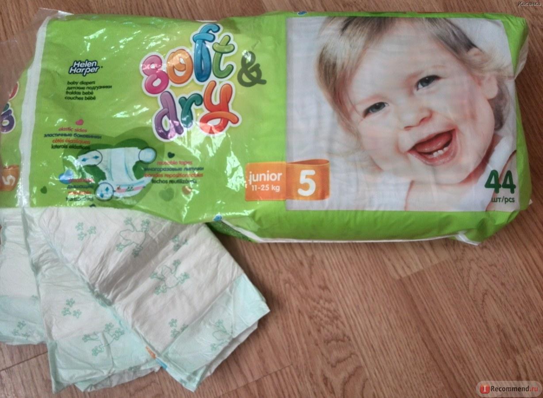 Helen Harper- подгузники для наших любимых малышей - выкуп 4