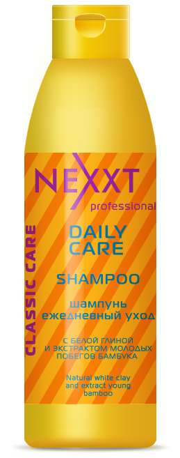 Приглашаю в свою новую закупку профессиональных средств для волос. ТМ Nexxt Professional - европейская профессиональная косметика для волос. Шампуни, кондиционеры, маски, краски для волос, бровей и ресниц и другое. Много хороших отзывов!