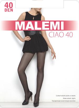 Сбор заказов.Итальянские колготки, чулки, леггинсы Маlemi-50. Носки,гольфы. Ваши ножки - достойны лучшего)). Отличное