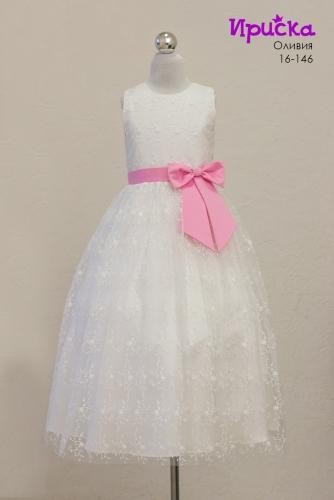 Стоп уже 8 апреля! Торопитесь! Очень красивые и качественные платья!