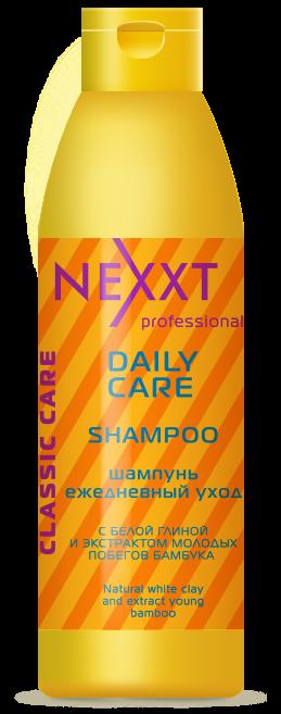 ТМ Nexxt Professional - европейская профессиональная косметика для волос. Шампуни, кондиционеры, маски, краски для волос, бровей и ресниц и другое. Много хороших отзывов!