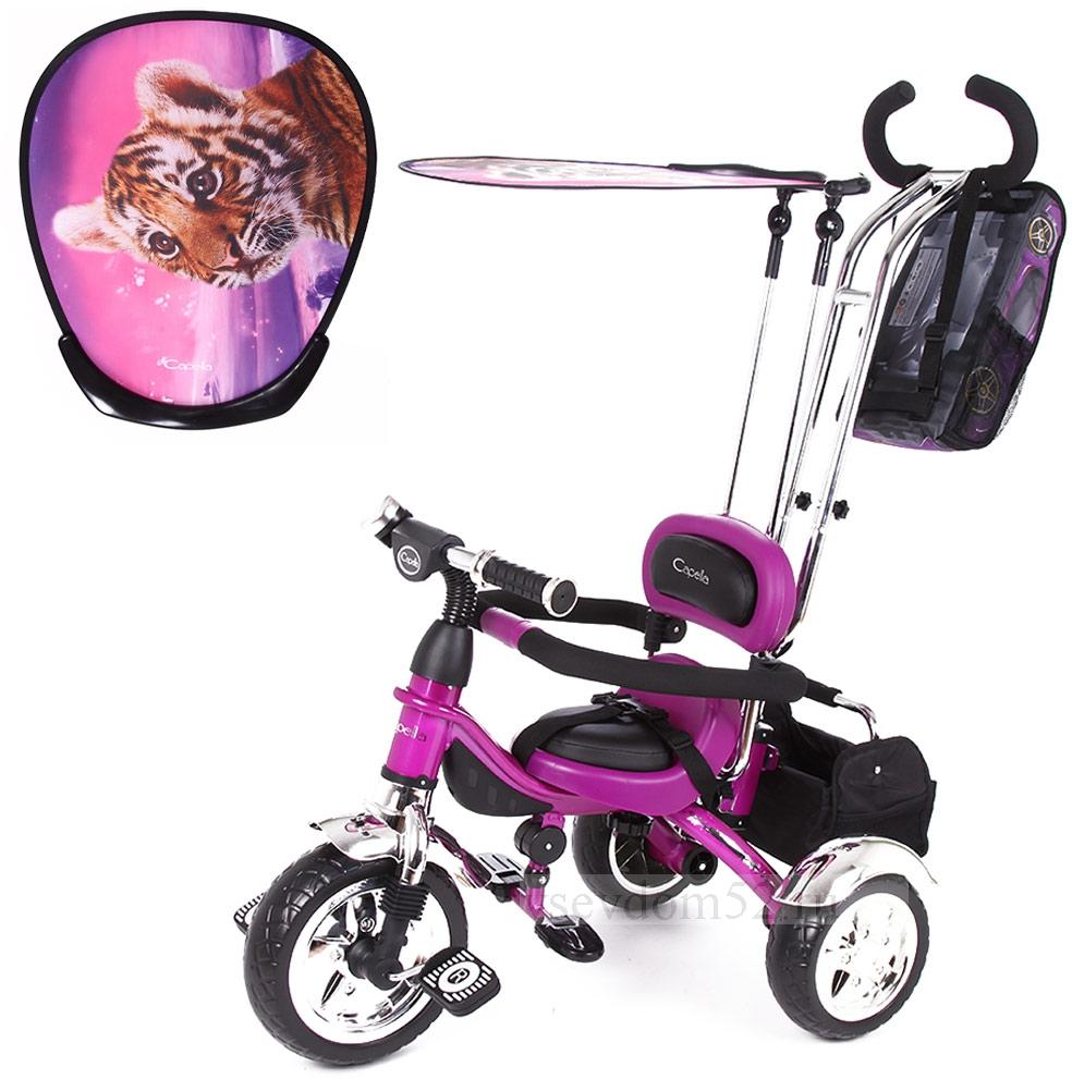 Cбор заказов. Все для малыша:от коляски до велосипеда-26! Кроватки, колыбели, манежи, автокресла, стульчики для кормления, самокаты, каталки, ходунки, горки, качели, велосипеды, самокаты и многое другое! Большие галереи! По всему ассортименту!