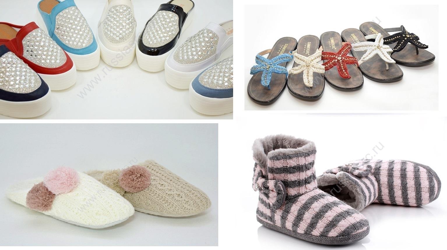 Сбор заказов.Slipper Republic-домашняя обувка,мокасинки,босоножки по доступным ценам.