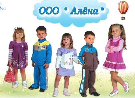 Сбор заказов. Ален@-стильно, комфортно оденет ребёнка-59. Собираем деток в садик и школу. Обновленные галереи.