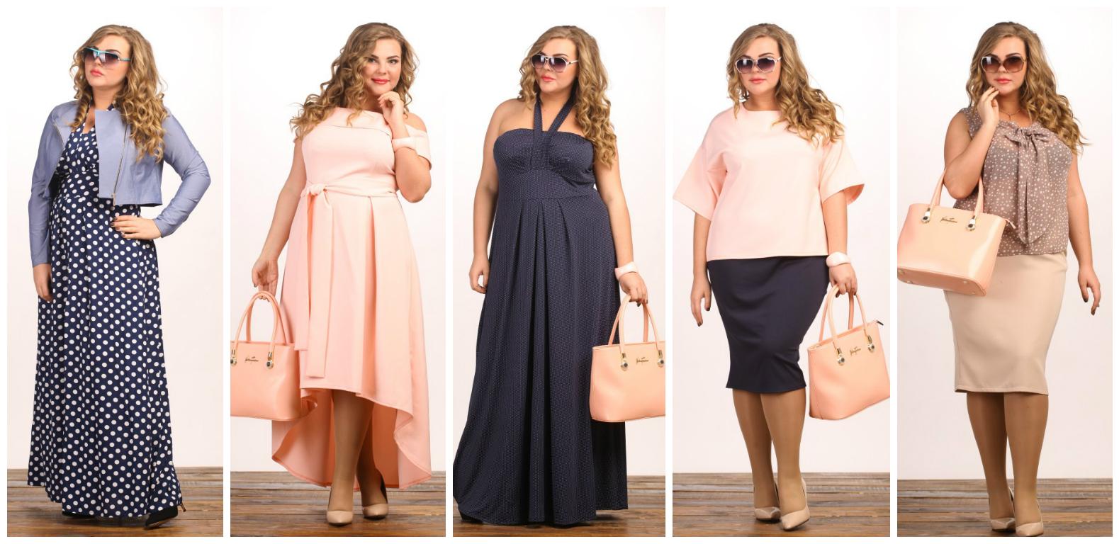 Сбор заказов. Роскошь достойная королевы. Встречаем новую, летнею коллекцию изумительной красоты по супер ценам!! Платья, блузы, жакеты, костюмы и много всего. Размеры 48 - 72 ! Выкуп 32