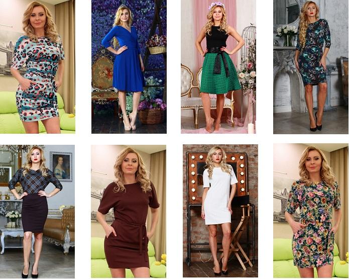 Женская одежда Freia-21. Элегантность и стиль. 42-58. Есть распродажа.