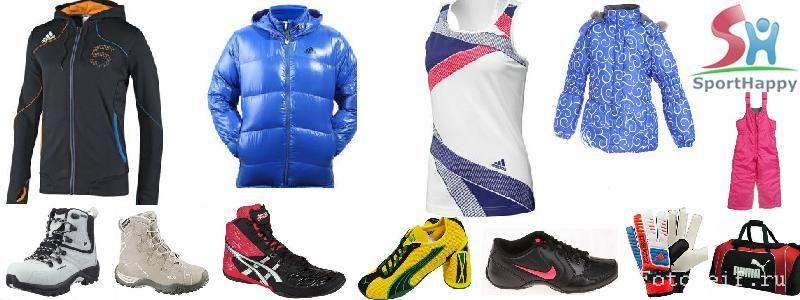 Сбор заказов. Одежда и обувь Adidas, Nike, Sprandi и др. Кроссовки, куртки, толстовки, спортивные костюмы. Мужской и