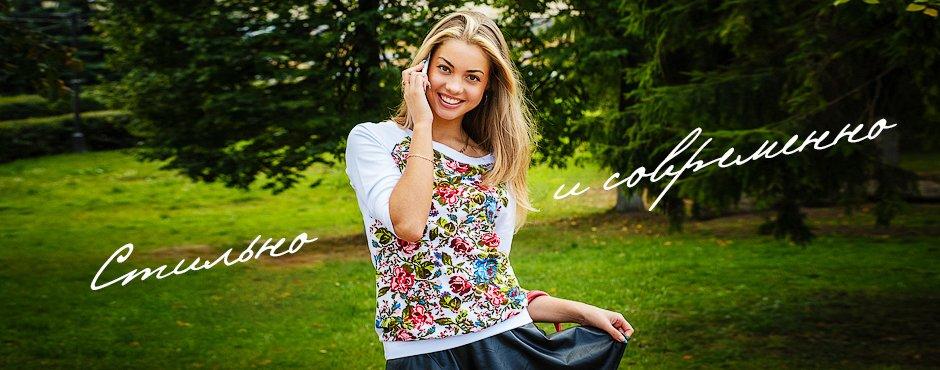 Сбор заказов.Tinybrook-Уютная одежда для дома и отдыха-6. Мужская и детская коллекции и моооореееее новинок!!!