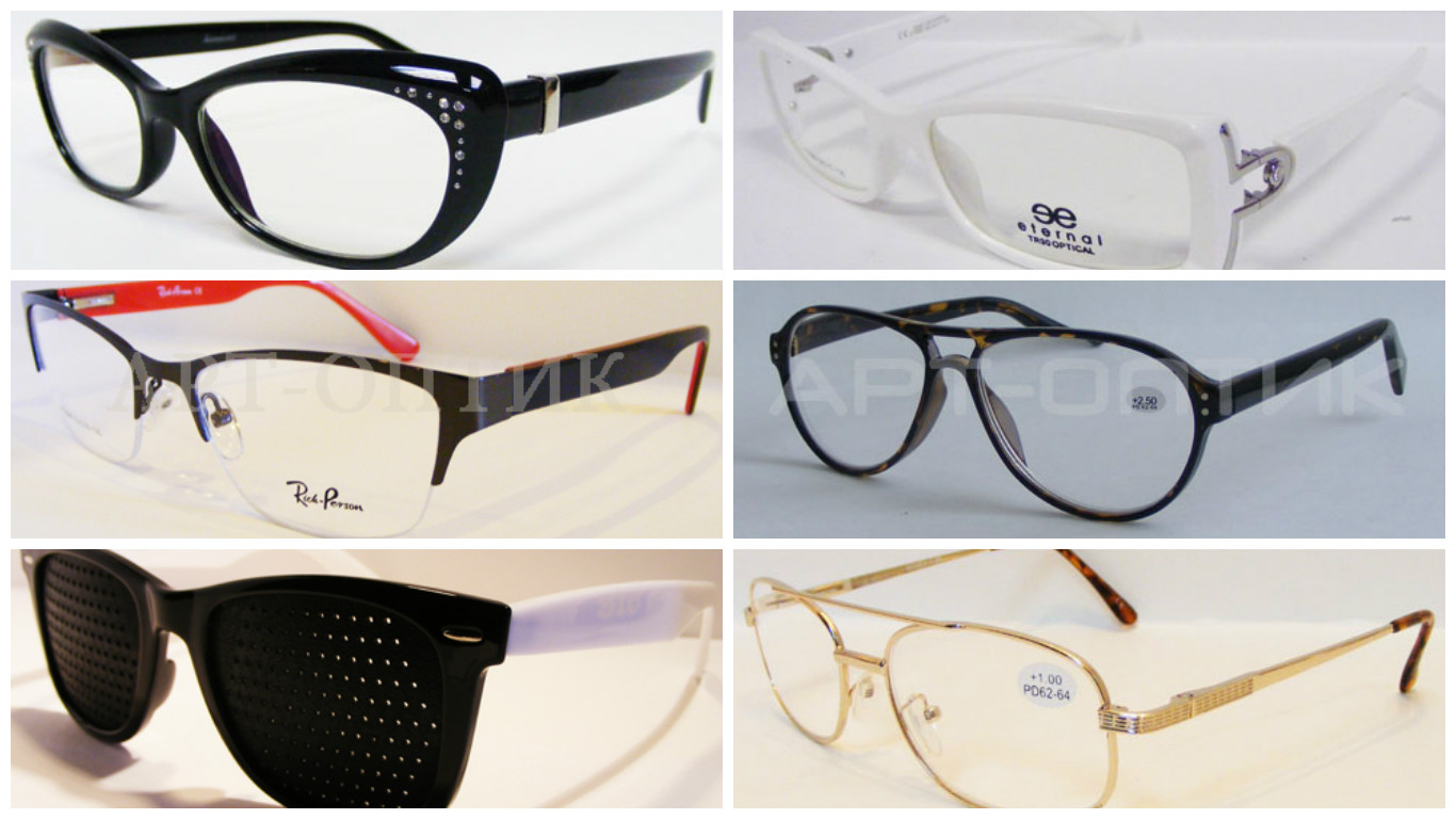 Сбор заказов. Все виды очков. С диоптриями: готовые очки от 50 руб или отдельно оправы. Компьютерные от 180 руб, есть водительские. Солнцезащитка. Материал очков пластик или металл. Можно под заказ,рецепт. Есть оправы бренды! Отзывы.