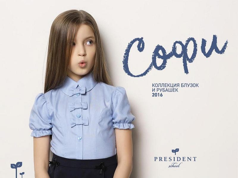 Только 1 день! Распродажа школьных блузок!! Изысканная Коллекция 2016 года по 499 и 599р
