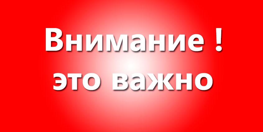 ЦР Автозавод1 на пр.Молодёжном 10 апреля работает последний день. 11 апреля ЦР переезжает!