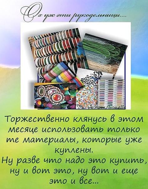 Сбор заказов.В наличие пряжа для ручного вязания Color Citi.