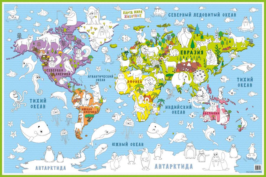 КАРТА- РАСКРАСКА для детей.пазлы-собери карту Мира,России