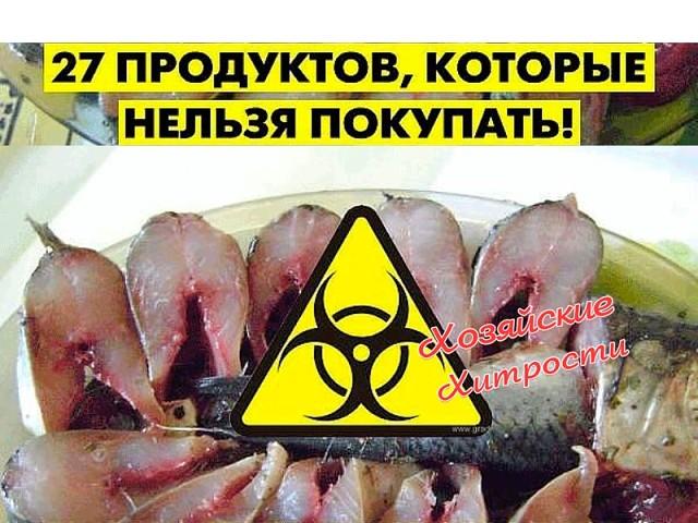 Самые опасные для здоровья продукты питания с ГМО