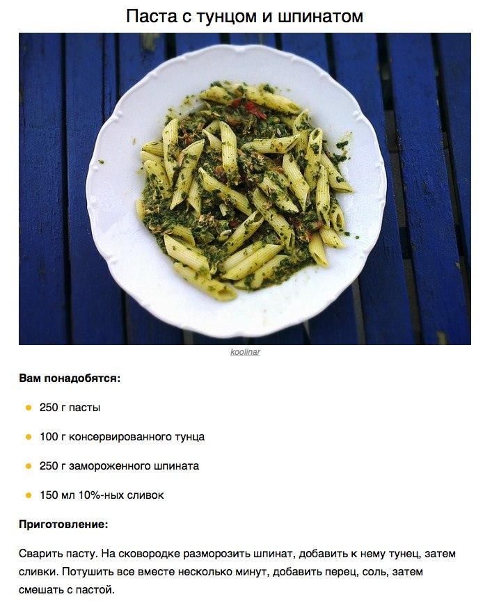 6 блюд, которые готовятся легко и быстро
