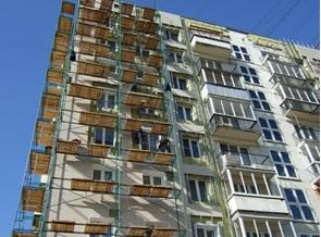 Регионы не сумели использовать средства, собранные на капремонт жилья