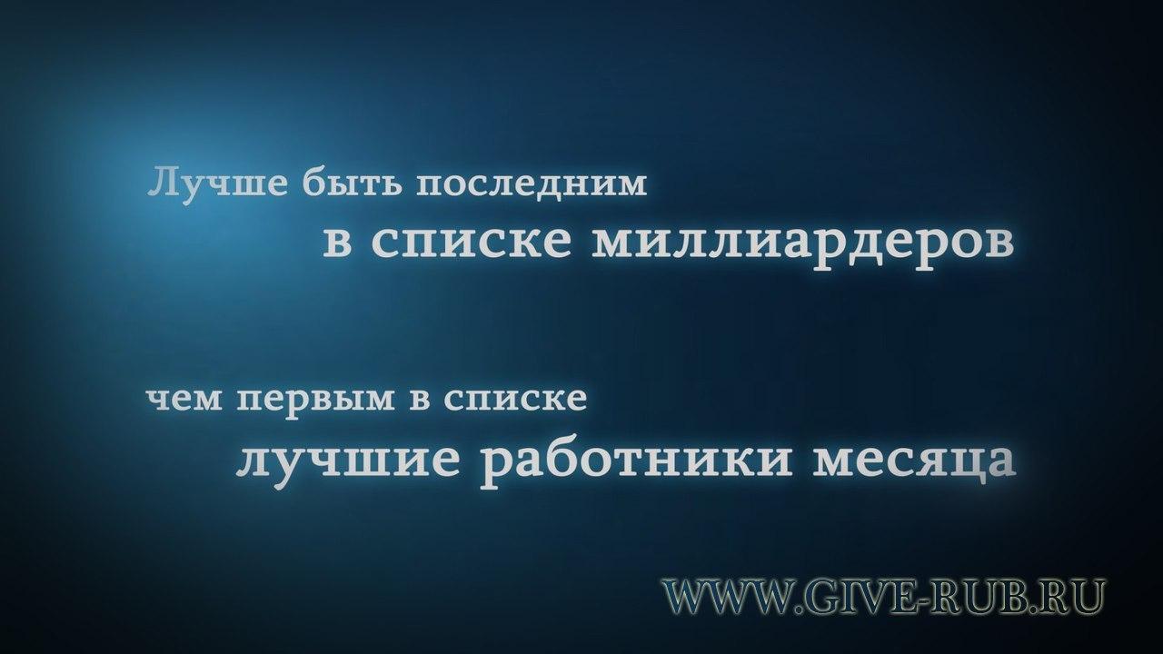 Девочки, кто просил отписаться о начислениях))) пишу:
