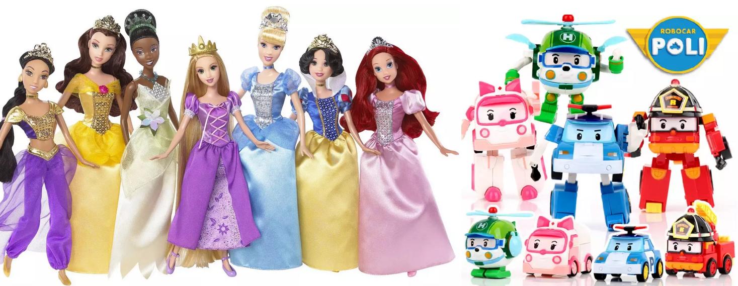 Сбор заказов. Акция на игрушки: Робокар Поли, Disney Princess, Королевские питомцы, Холодное сердце. Оригиналы. Экспресс - 2 дня!