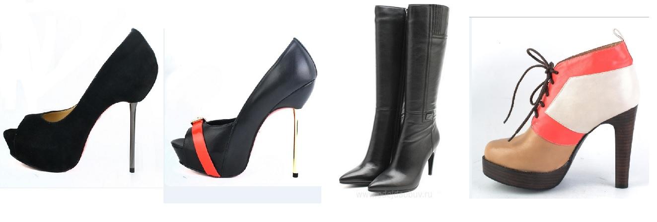 Сток обуви от 99 руб!!!!!!! Количество ограничено!!!!