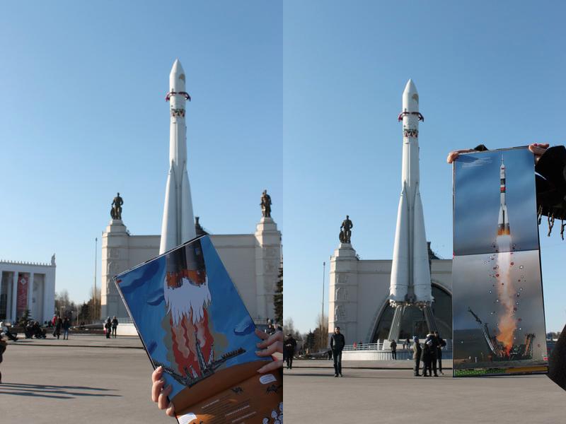 С Днем космонавтики, друзья!