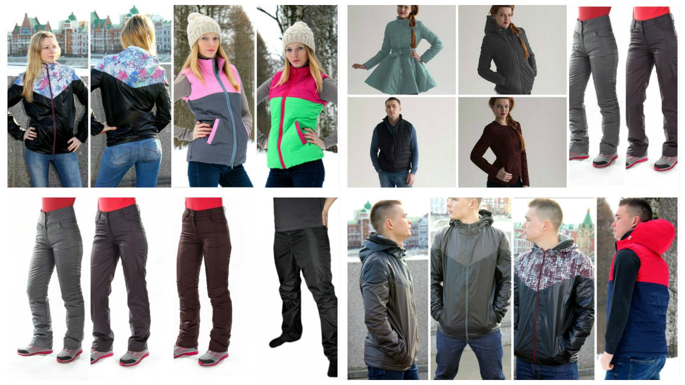 Сбор заказов. Демисезонные брюки из водоотталкивающей ткани: детские, женские и мужские. Женские 40-70р-р. Мужские до 70 р-р, рост от детских до 280 см. Куртки, жилеты, комплекты. Ветровки. Есть куртка-платье!
