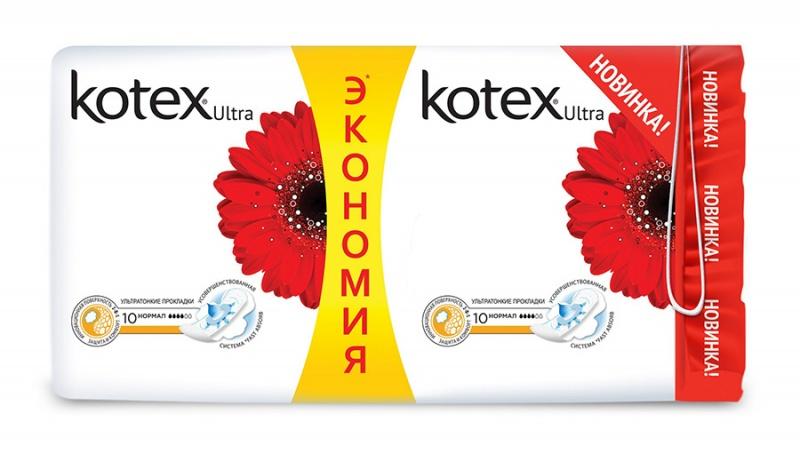 Сбор заказов. Kotex (прокладки и тампоны) надежная защита каждый день