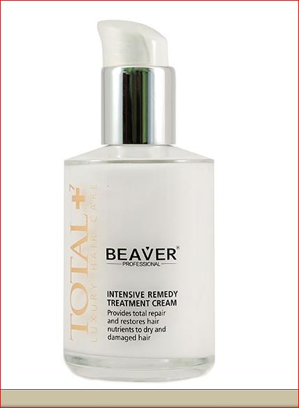 Сбор заказов. Beaver профессиональная косметика для волос немецкого производства. Большой ассортимент по уходу за