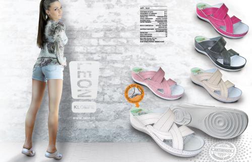 РЕКОМЕНДУЮ! Сбор заказов. Современная анатомическая обувь из натуральной кожи!