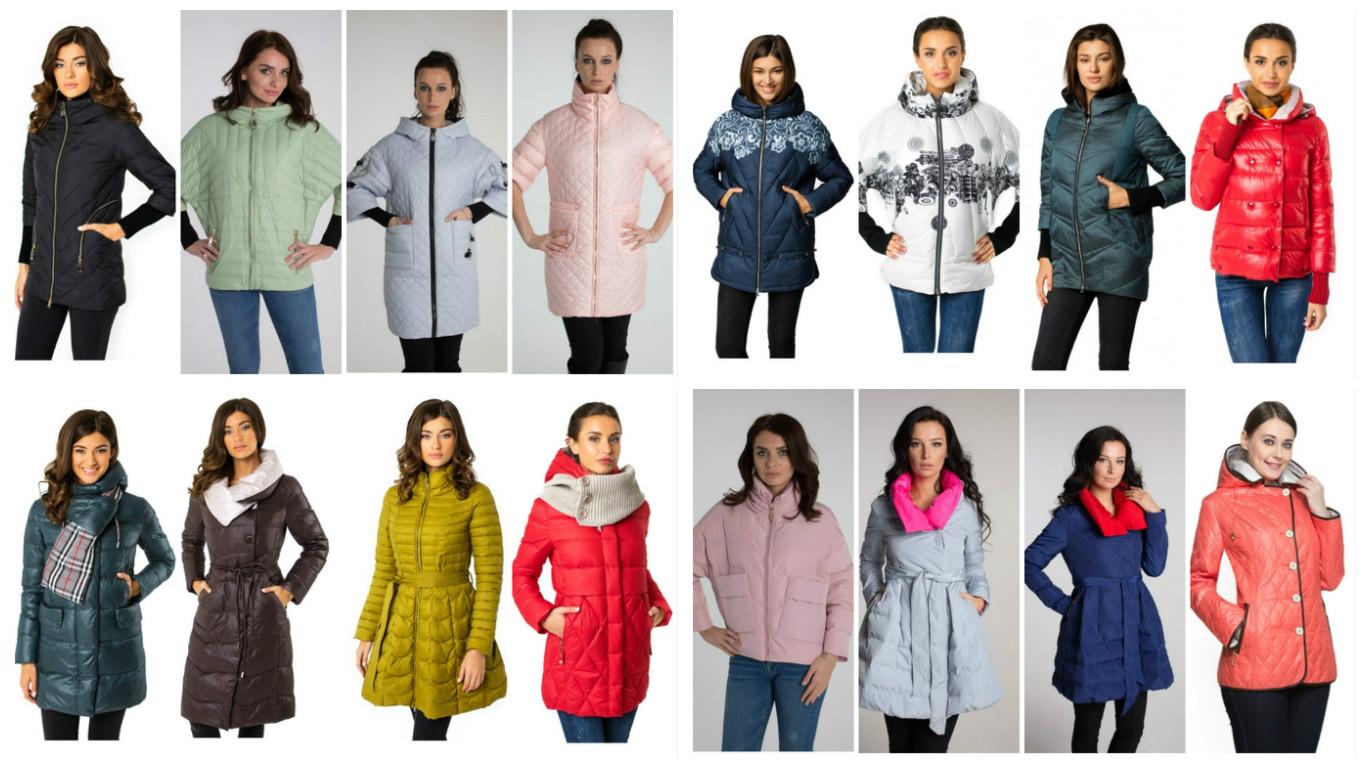 Сбор заказов. Любимый Л@мид! Женская верхняя одежда. Весенние курточки, пуховики на эко-пухе. Есть распродажа -57%. Без рядов! Размеры 40-60. Выкуп 2.