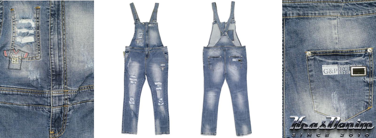 Женские и мужские джинсы (замеры по всем новинкам) брендов Ligas, Fabex, Republik, Squalo, GoodWill и другие. Без