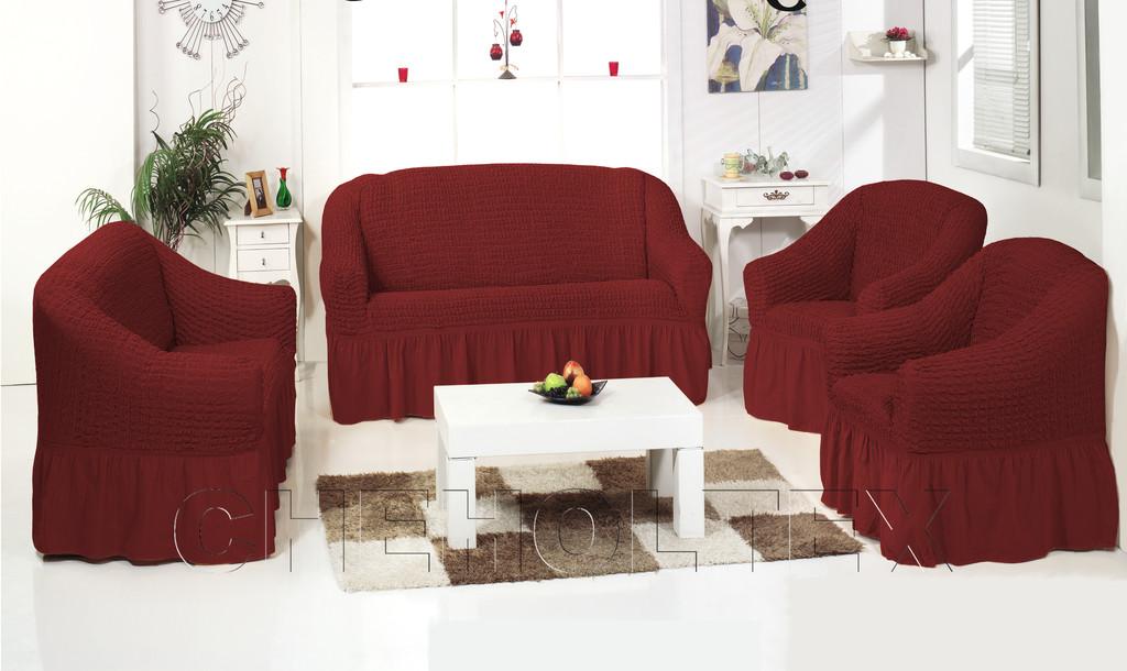 Сбор заказов. Оденем нашу мебель.Универсальные чехлы для диванов, кресел и стульев. Практично, красиво, недорого-15