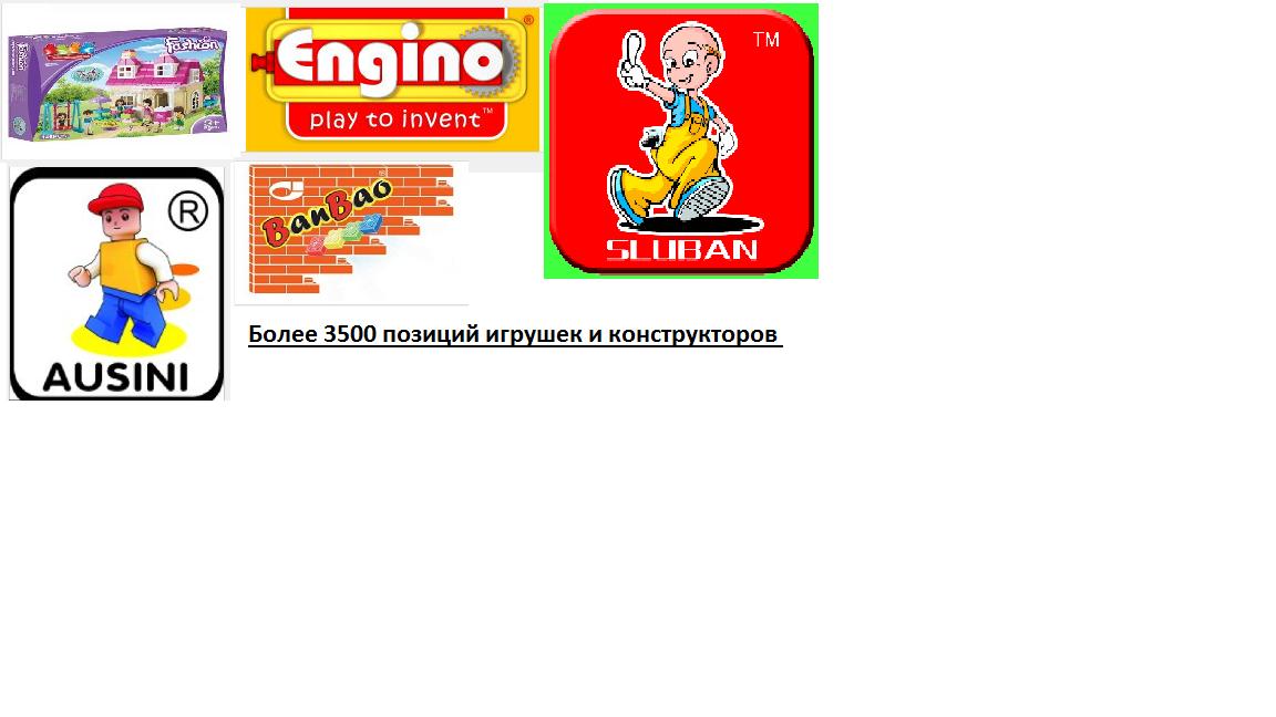"""���� �������.������ ���� �� ������ �����-Sluban,Bela """"�����"""" ,������� ������ �� ������������ ������ ������ vga Wooden Toys.���������� ������������,������ ����� 3000 ������� ������� � �������������.���������,�� ���������!�����-15.��� �����"""