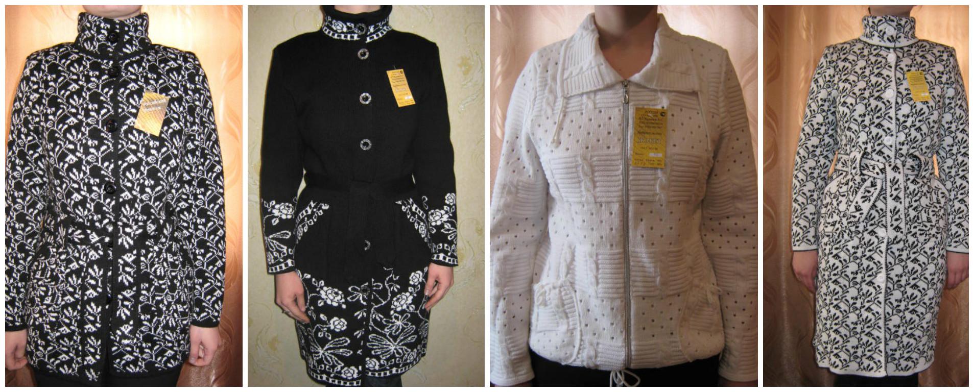 Сбор заказов. Вязанные жакеты и пальто , мужская и женская коллекция. Такие цены Вы давно искали!! Без рядов !!! Новые модели .Размеры 48-62. Выкуп 13