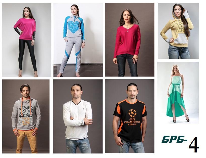 БРБ-4, молодежная одежда по дико низким ценам! Ткани из хлопка и вискозы, цены всего от 130 руб.!! Одеваемся модно, экономно и комфортно!