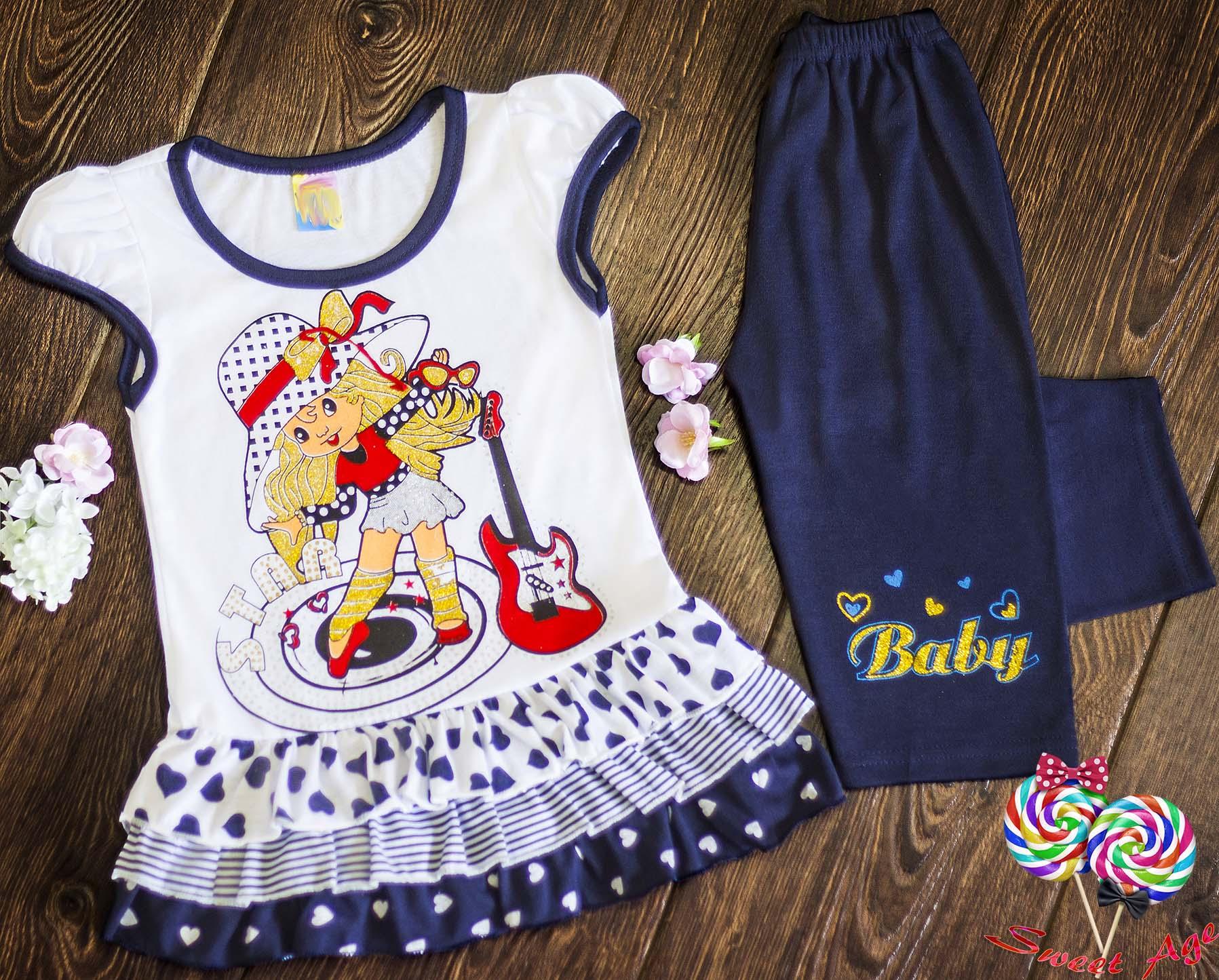 Sweet age - бюджетная, яркая и качественная одежда для детей (от 56 до 128 см).