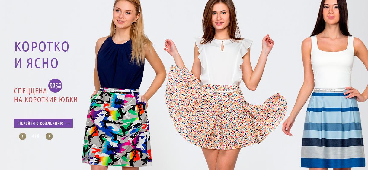Тысяча и одна юбка любимых фасонов - 26.Роскошные блузки-жакеты-платья Emka Fashion . Качество в проверке не нуждается