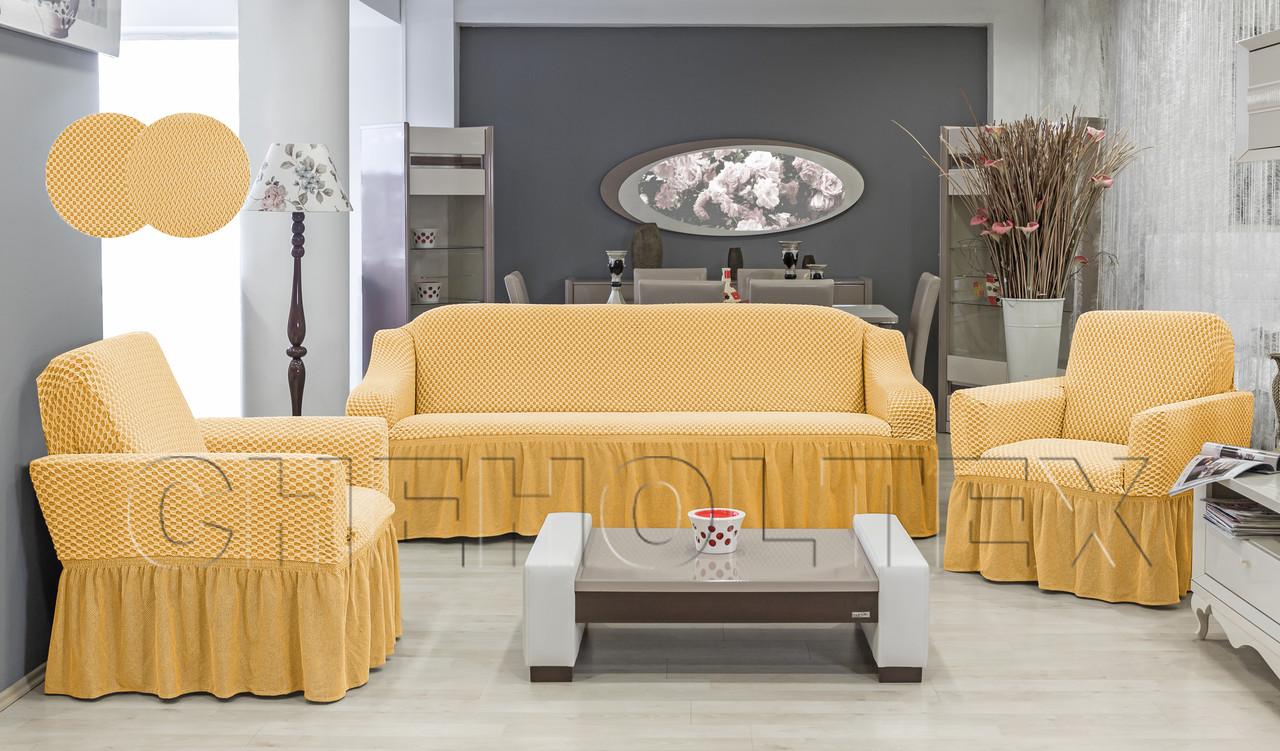 Сбор заказов. Оденем нашу мебель.Универсальные чехлы для диванов, кресел и стульев. Практично, красиво, недорого-16