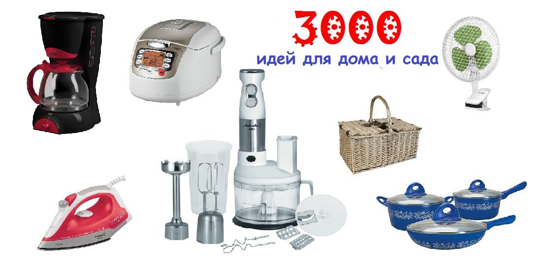 3000 ���� ��� ���� � ����! ������ ������� �������: �� ���������, �����, ������ �� �����������! Atlan*ta, Zau***ber. ������: �������� � ��������; �������� � ������! Rosen*berg, Pomi d'Oro. ��������! ����� 33