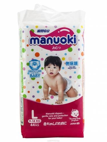 Новинка - Manuoki - японские подгузники-трусики. Выкуп 2