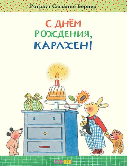 Мелик-Пашаев - большое издательство, в котором 3/4 книг точно надо бы прочитать!