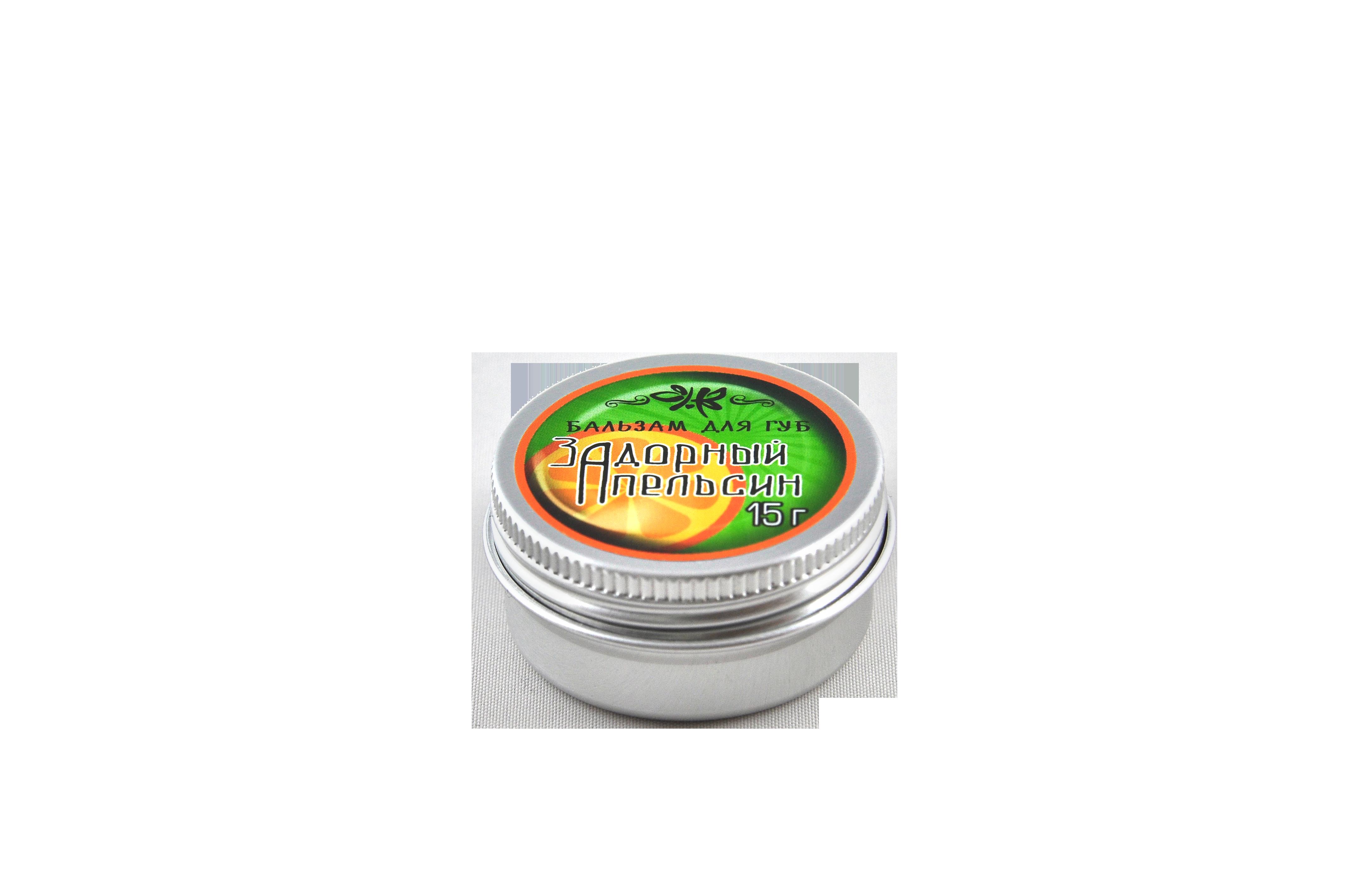 Бальзам для губ Задорный апельсин 15г за 170 руб