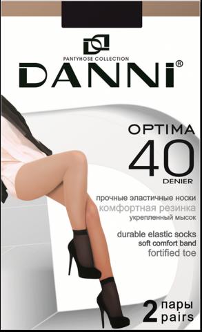 Ну просто шикарные цены на женские колготки ,подследники ,носки!Цены от 37р!А также детские колготочки и мужские носки !Открываем ножки!)) 2