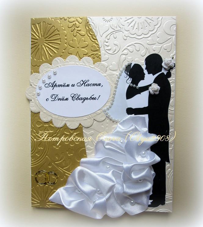 Открытки ручной работы, сберкнижки на свадьбы и юбилеи.
