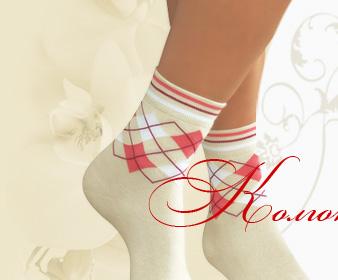 Носки, колготки, бельевой трикотаж для всей семьи: носки мужские от 18 руб., женские - от 20 руб., детские - 24 руб.