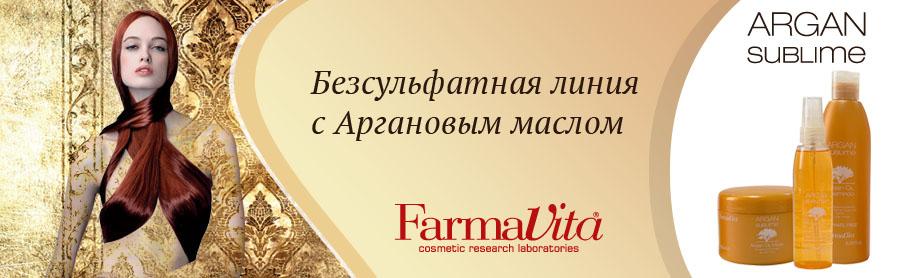 ����� �� Farmavita!