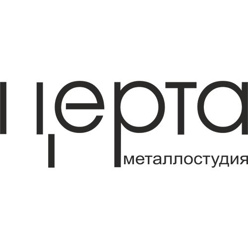 Металлостудия Церта